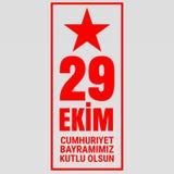 29 Oktober Cumhuriyet Bayrami, republikdag Turkiet, diagram för designbeståndsdelar också vektor för coreldrawillustration Royaltyfri Fotografi