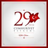 29 oktober dag av Turkiet Royaltyfria Bilder