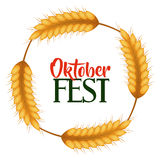 Oktober fest invitation poster Royalty Free Stock Images