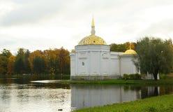 Oktober morgon i Catherine Park i Tsarskoe Selo Arkivbilder