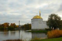 Oktober morgon i Catherine Park i Tsarskoe Selo Royaltyfria Foton