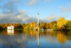 Oktober morgon på Catherine Park Fotografering för Bildbyråer