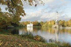Oktober morgon på Catherine Park Arkivfoton