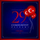 29. Oktober nationaler Tag der Republik von der Türkei Lizenzfreie Stockfotografie