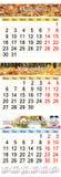 Oktober November en December 2017 met gekleurde beelden in vorm van kalender Royalty-vrije Stock Foto's