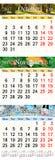 Oktober November en December 2017 met gekleurde beelden in vorm van kalender Royalty-vrije Stock Afbeelding