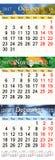 Oktober November en December 2017 met gekleurde beelden in vorm van kalender Royalty-vrije Stock Fotografie
