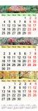 Oktober November en December 2017 met gekleurde beelden in vorm van kalender Stock Afbeelding