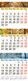 Oktober November und Dezember 2017 mit farbigen Bildern in der Form des Kalenders Stockfotografie