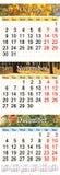 Oktober November und Dezember 2017 mit farbigen Bildern in der Form des Kalenders Stockfotos