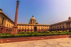 27. Oktober 2014: Parlamentsgebäude von Indien in Neu-Delhi, Indien Stockbild