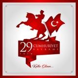 29. Oktober Tag von der Türkei Stockfotografie