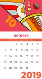 2019 Oktober-vector van de kalender de abstracte eigentijdse kunst Bureau, het scherm, Desktopmaand 10,2019, kleurrijk de kalende vector illustratie