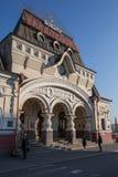 Oktober 17, 2017: Vladivostok järnvägsstation i mitten av den Vladivostok staden Royaltyfri Foto