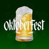 Oktoberfest Διανυσματική απεικόνιση Στοκ Εικόνες