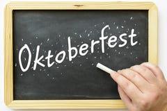 oktoberfest 库存照片