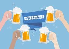 oktoberfest Stockbilder