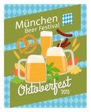 Oktoberfest affisch 2015 royaltyfri illustrationer