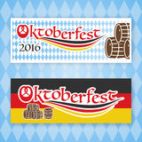 2016 Oktoberfest banner set. For any use. Vector illustration Royalty Free Stock Images