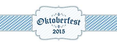 Oktoberfest banner with text Oktoberfest 2015 Stock Photos
