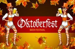 Oktoberfest bavarian girl. Oktoberfest vector illustration. background of the flag of Germany. art Stock Photo