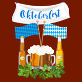 Oktoberfest design background beer festival vector banner bavarian design illustration. German text Oktoberfest traditional label hop template Stock Photos