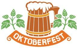 Oktoberfest emblem Stock Photography