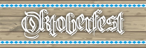 Oktoberfest Header Wooden Planks Bavarian Ribbon Stock Photography