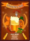Oktoberfest holiday festival greeting background of Germany vector illustration