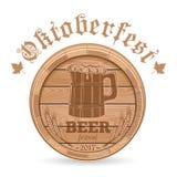 Oktoberfest logo design. Beer festival 2017. Wooden beer keg. Beer wooden barrel. Vector illustration stock illustration