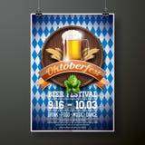 Oktoberfest plakatowa wektorowa ilustracja z świeżym lager piwem na błękitnym białej flaga tle Świętowanie ulotki szablon dla tra royalty ilustracja