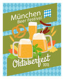 Oktoberfest 2015 poster. Oktoberfest 2015 modern poster. Feast of sausages and beer Royalty Free Stock Image