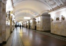 Oktyabrskaya地铁车站 库存图片