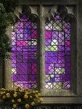 okulary oznaczony przez okno ilustracji