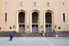 Okuma-Auditorium stockfoto