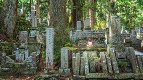 Okunoin Temple with Graveyard Area at Koyasan (Mt. Koya) in Wakayama Royalty Free Stock Photo