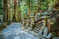 Okunoin Temple with Graveyard Area at Koyasan (Mt. Koya) in Wakayama Stock Photography