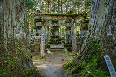 Okunoin Temple with Graveyard Area at Koyasan (Mt. Koya) in Wakayama. Japan Stock Images