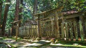 Okunoin Temple with Graveyard Area at Koyasan (Mt. Koya) in Wakayama. Japan Royalty Free Stock Photo