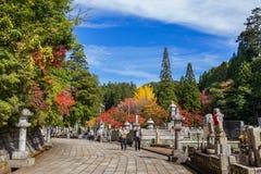 Okunoin Temple with Graveyard Area at Koyasan (Mt. Koya) in Wakayama Royalty Free Stock Photos