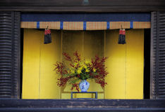 Okurumayose in the imperial palace in kyoto, Japan Stock Images