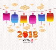 Okwitnięcie nowego roku chiński 2018 lampion i tło Rok psi hieroglif: Pies Zdjęcia Royalty Free