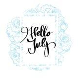 Olá! caligrafia de julho para o projeto ilustração royalty free