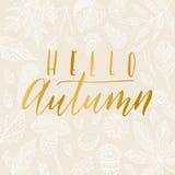 Olá! cartão do outono fotografia de stock