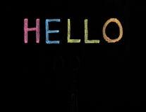 Olá! escrito no quadro-negro Imagens de Stock Royalty Free