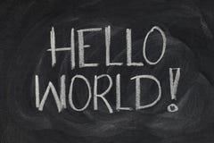 Olá!, mundo! - primeiro programa informático Imagens de Stock