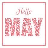Olá! possa A fonte decorativa feita nos redemoinhos e em elementos florais é ilustração stock