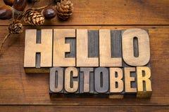 Olá! sumário da palavra de outubro no tipo de madeira fotografia de stock royalty free