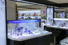 Olay cosmetics Royalty Free Stock Image