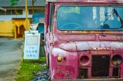 Old Rusty Car Royalty Free Stock Photos